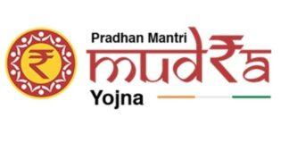 Mudra Loan online